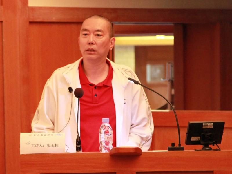 People - Shi Yuzhu