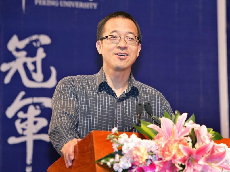 People - Yu Minghong