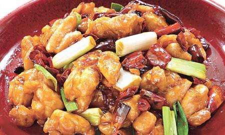 Cuisine Type of Chicken