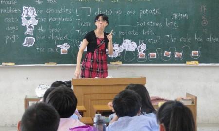 Primary English Lesson